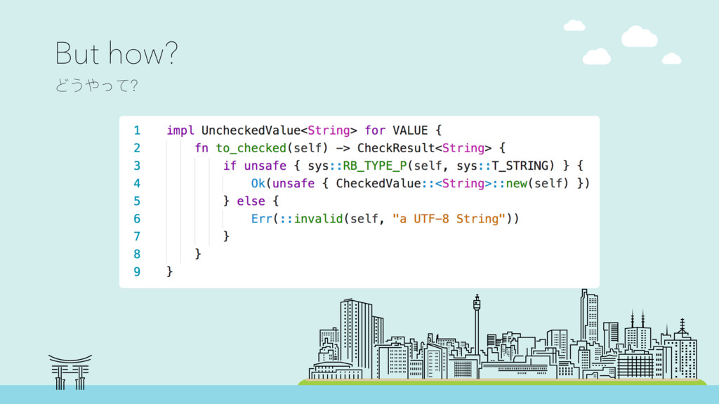 impl UncheckedValue<String> for VALUE { fn to_c...