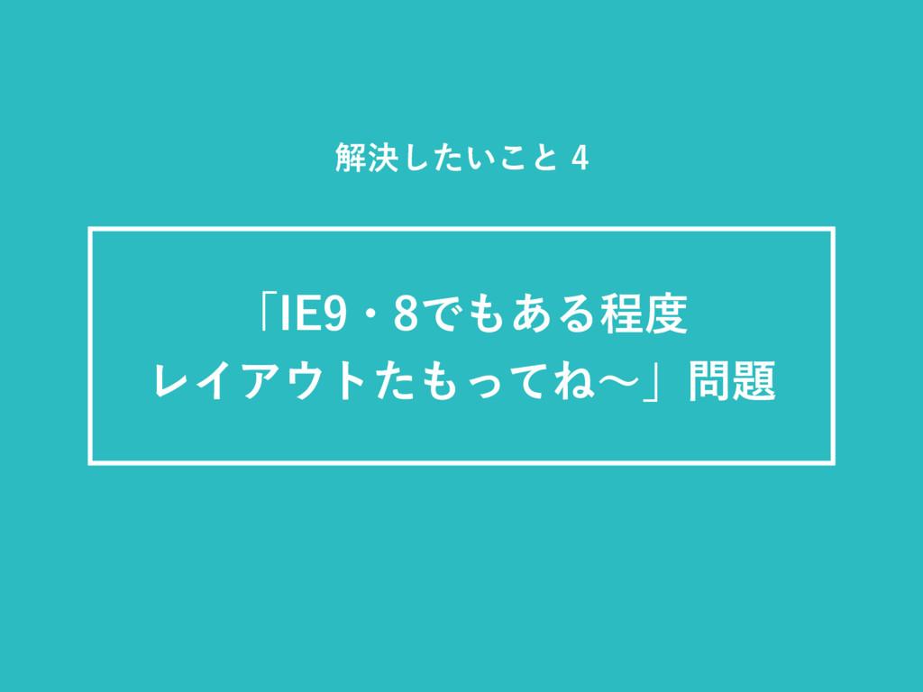 ʮ*&ɾͰ͋Δఔ ϨΠΞτͨͬͯͶʙʯ ղܾ͍ͨ͜͠ͱ