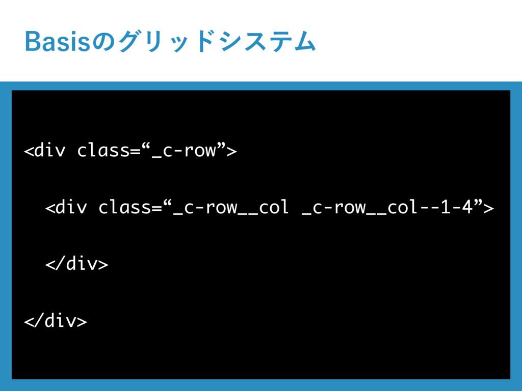 "#BTJTͷάϦουγεςϜ <div class=""_c-row""> <div class=..."