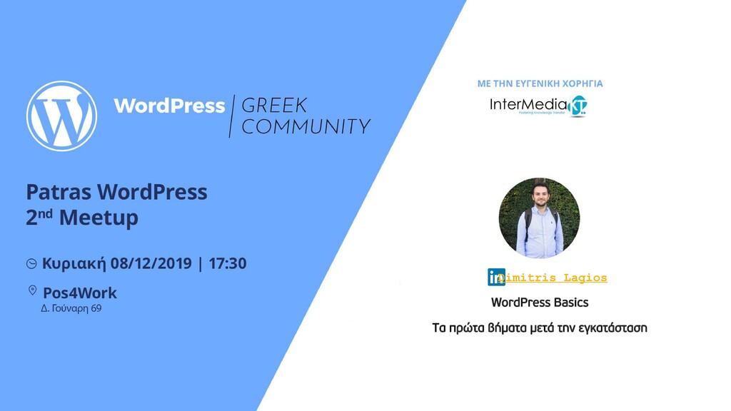 1 WordPress Basics Τα πρώτα βήματα μετά την εγκ...