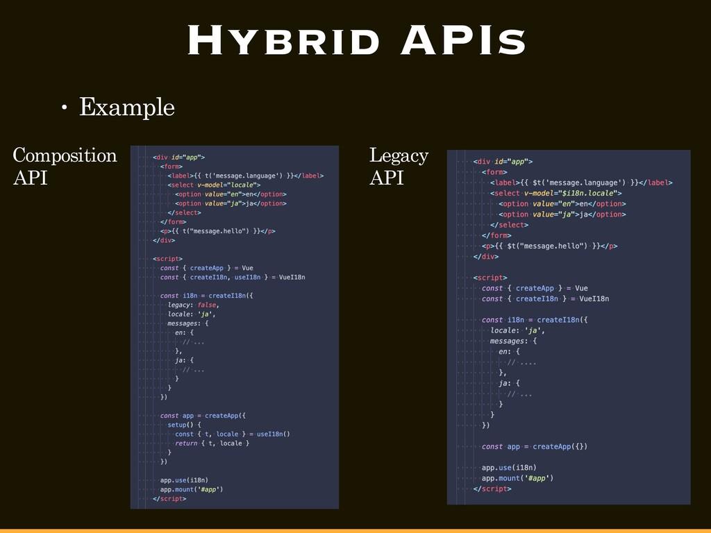 Hybrid APIs • Example Composition API Legacy API