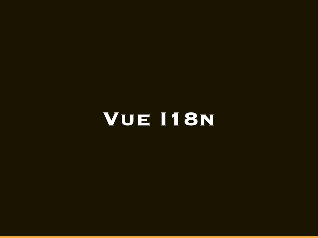 Vue I18n