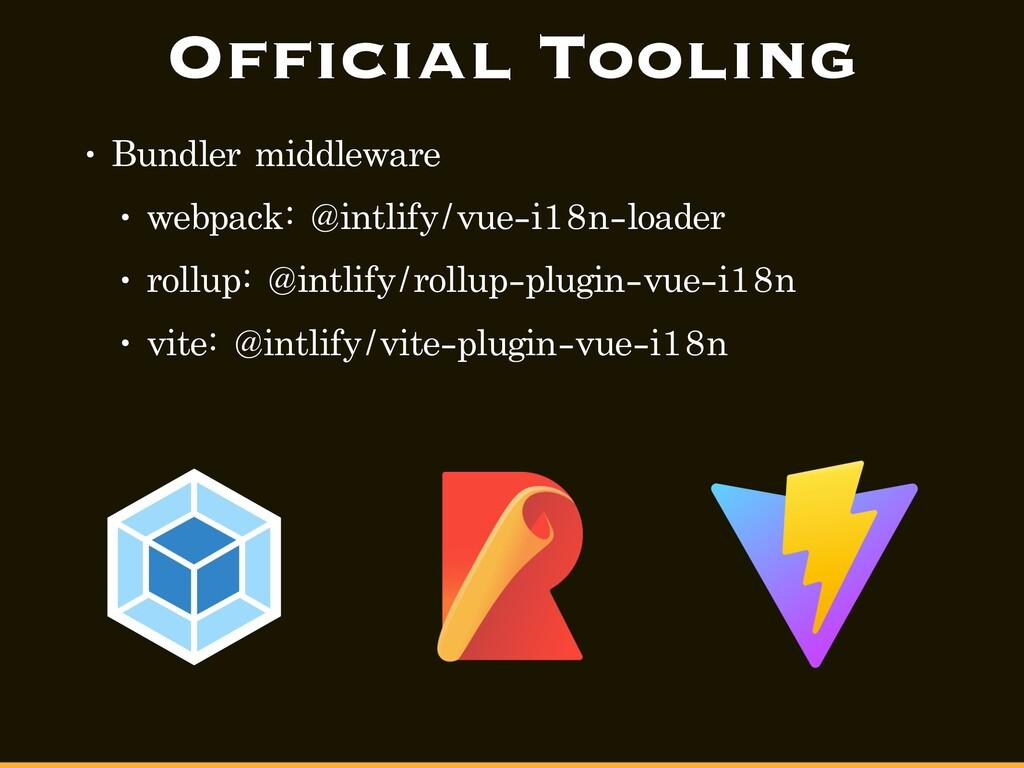 Official Tooling • Bundler middleware • webpack...