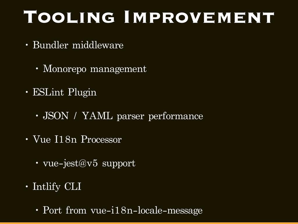 Tooling Improvement • Bundler middleware • Mono...