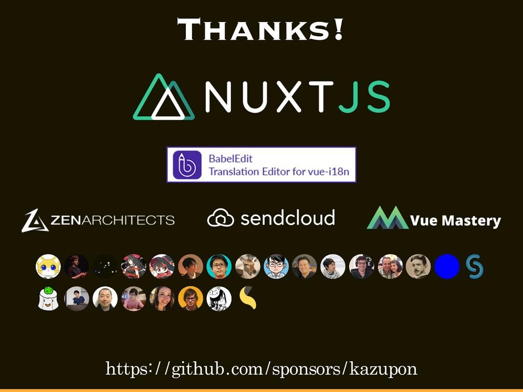 Thanks! https://github.com/sponsors/kazupon