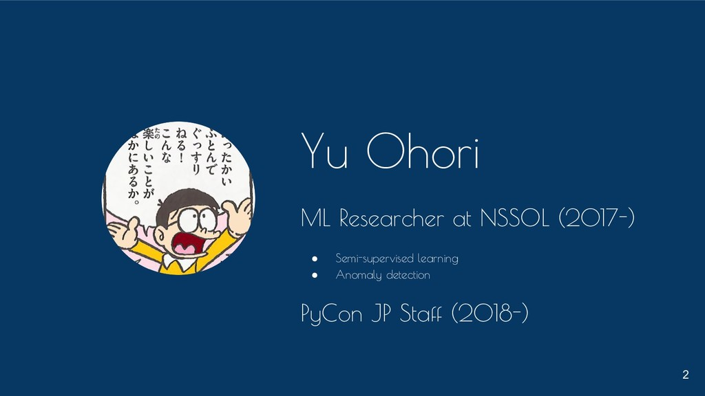 Yu Ohori ML Researcher at NSSOL (2017-) ● Semi-...