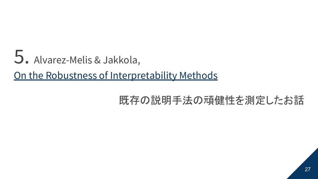 5. Alvarez-Melis & Jakkola, On the Robustness o...