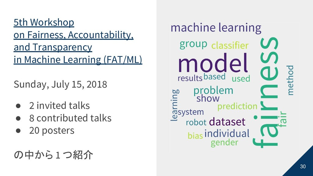 5th Workshop on Fairness, Accountability, and T...