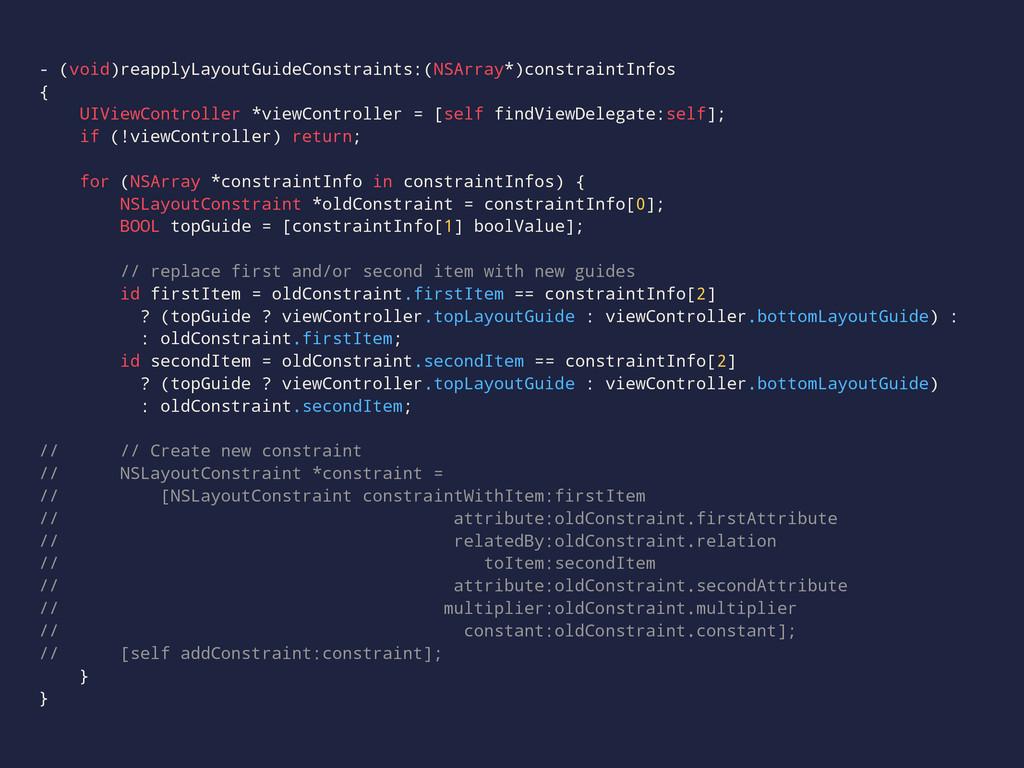 - (void)reapplyLayoutGuideConstraints:(NSArray*...