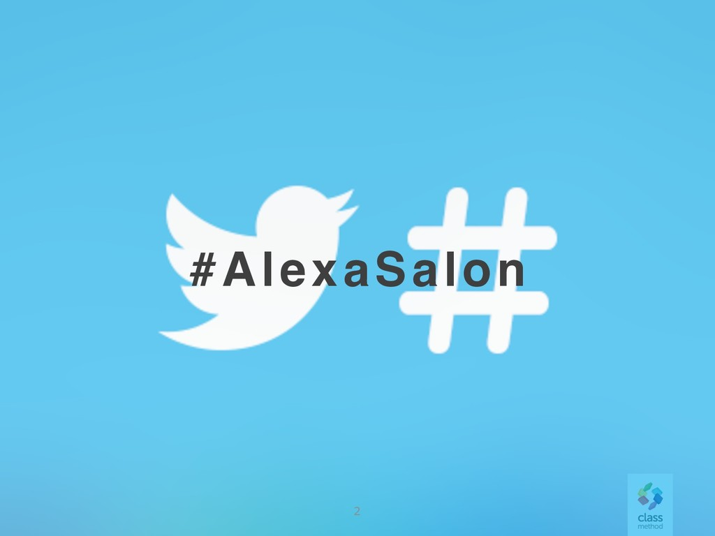 #AlexaSalon 2