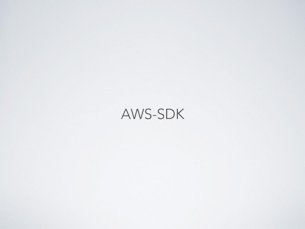 AWS-SDK