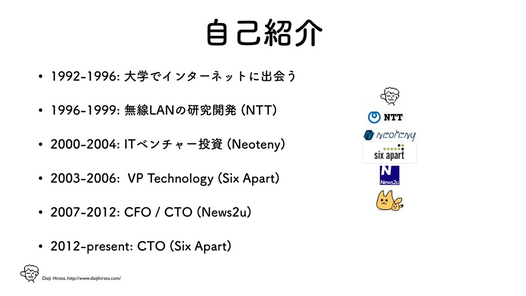 Daiji Hirata, http://www.daijihirata.com/ ࣗݾհ ...