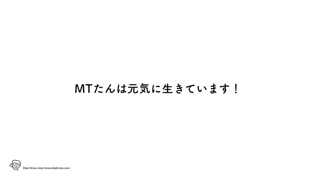 Daiji Hirata, http://www.daijihirata.com/ .5ͨΜ...