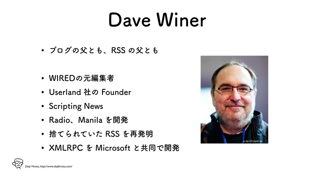 Daiji Hirata, http://www.daijihirata.com/ cc-by...