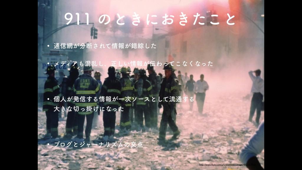 Daiji Hirata, http://www.daijihirata.com/ ͷ...