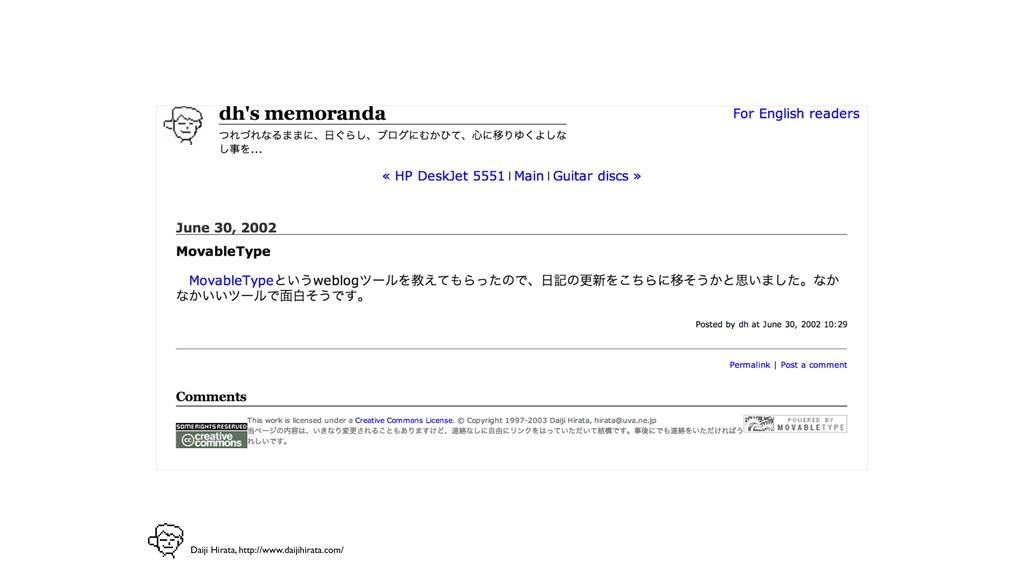 Daiji Hirata, http://www.daijihirata.com/