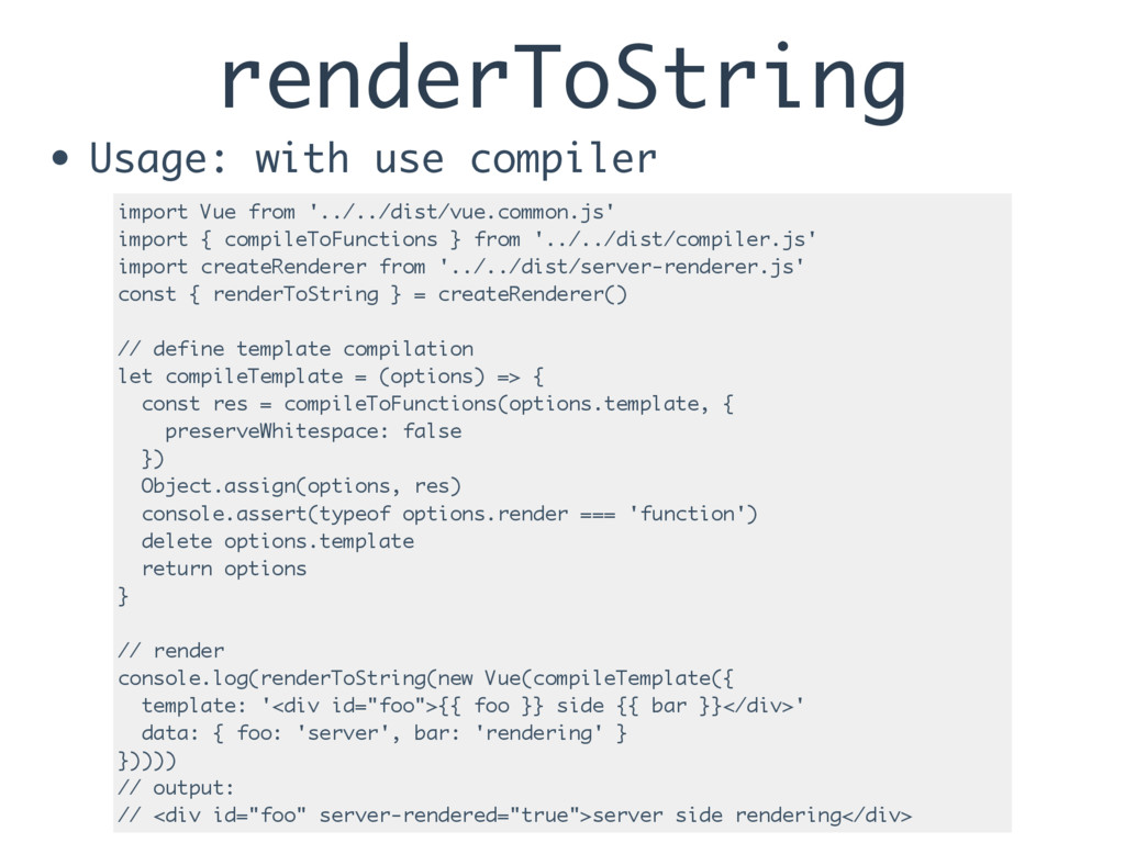 renderToString • Usage: with use compiler impor...