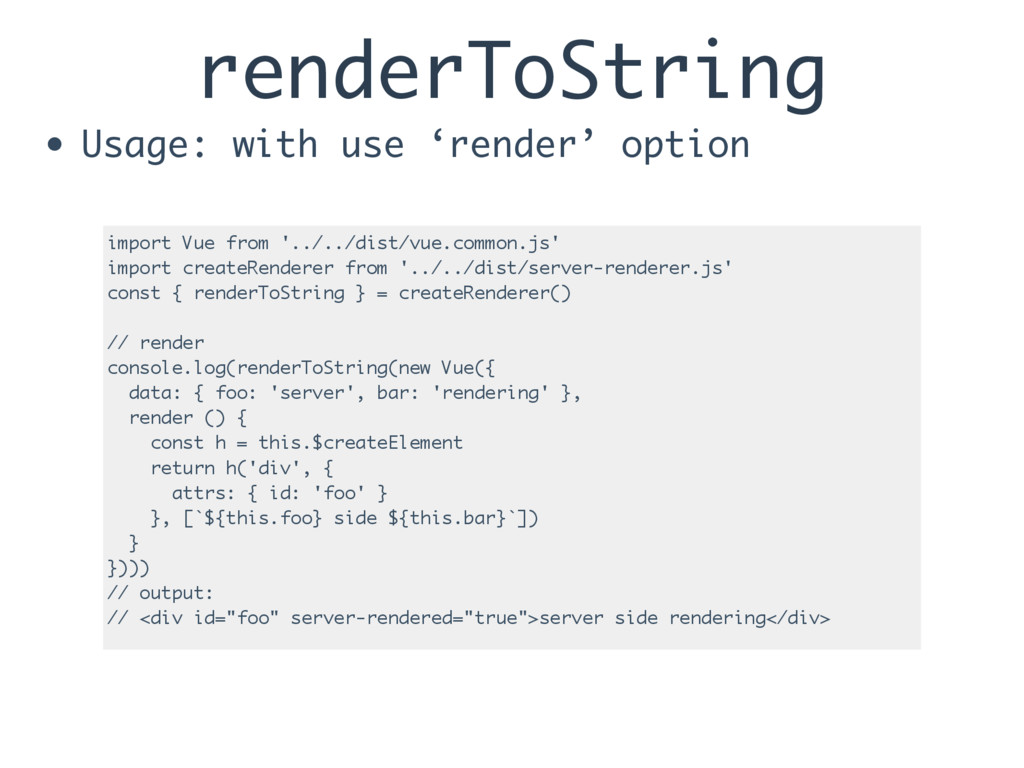 renderToString • Usage: with use 'render' optio...