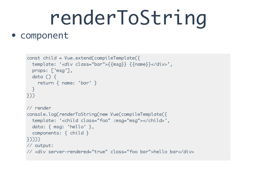 renderToString • component const child = Vue.ex...