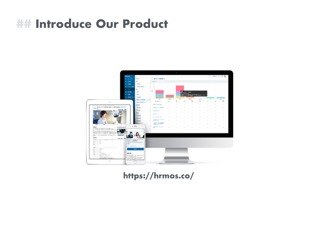 ## Introduce Our Product https://hrmos.co/