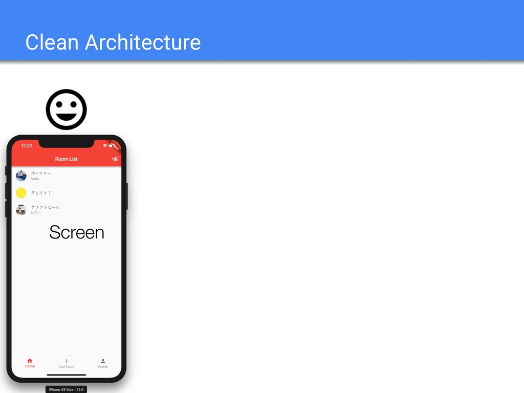 Clean Architecture Screen