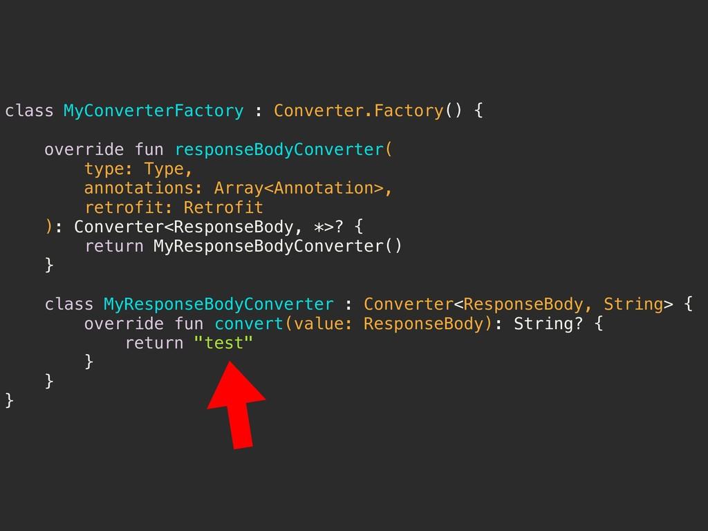 class MyConverterFactory : Converter.Factory() ...