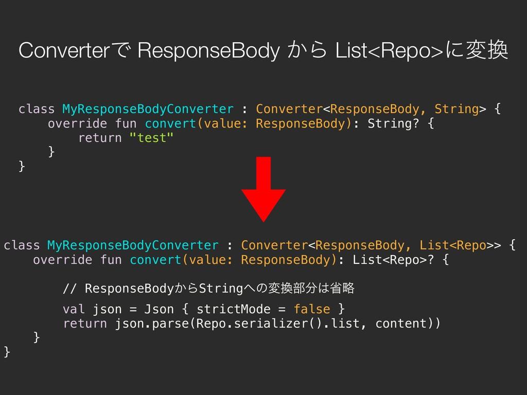 class MyResponseBodyConverter : Converter<Respo...