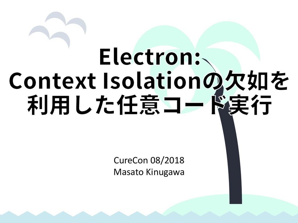 Masato Kinugawa CureCon 08/2018