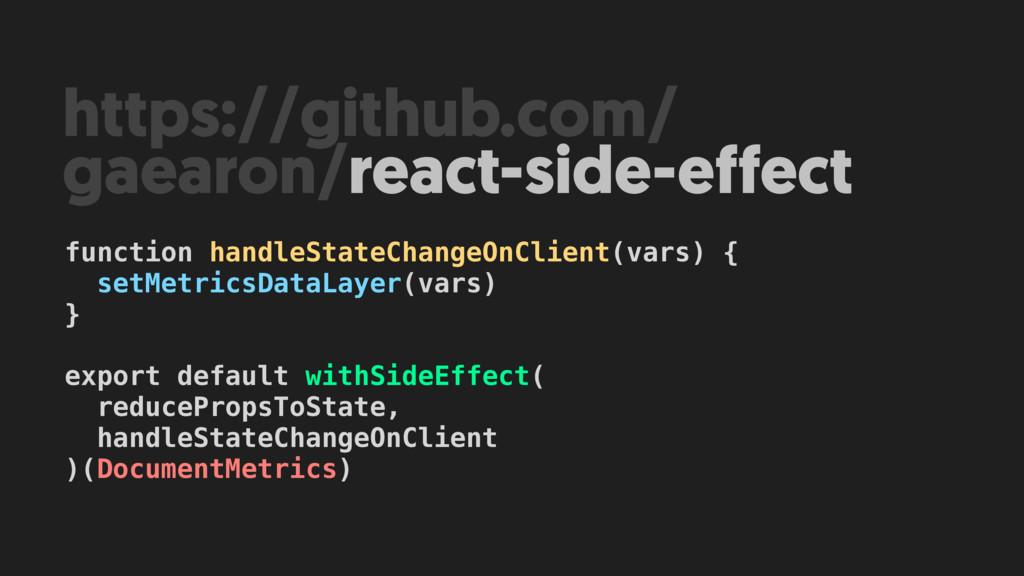 function handleStateChangeOnClient(vars) { setM...