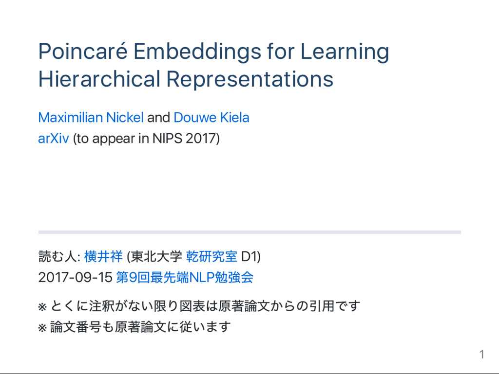Poincaré Embeddings for Learning Hierarchical R...