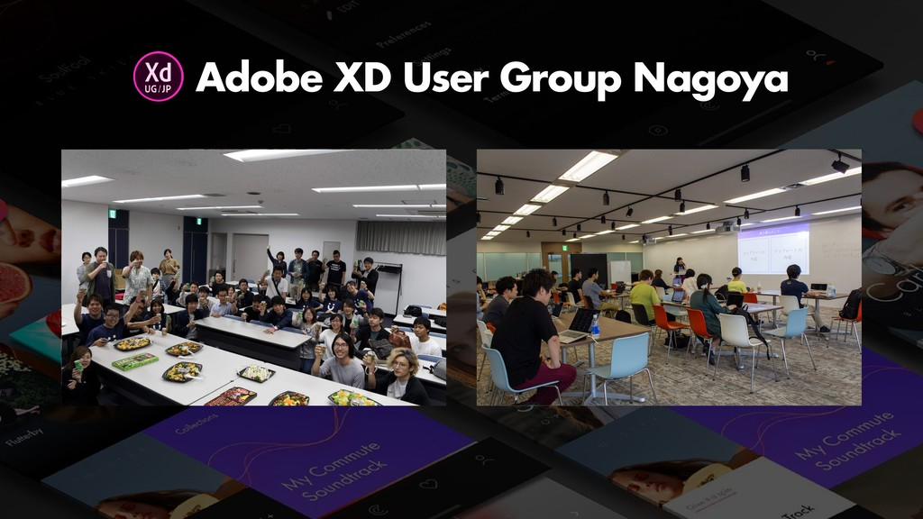 Adobe XD User Group Nagoya