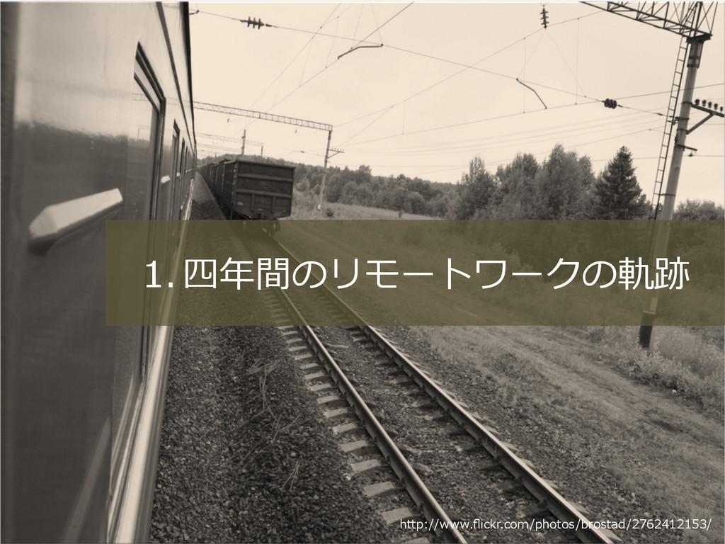 http://www.flickr.com/photos/yellowcloud/4525329...