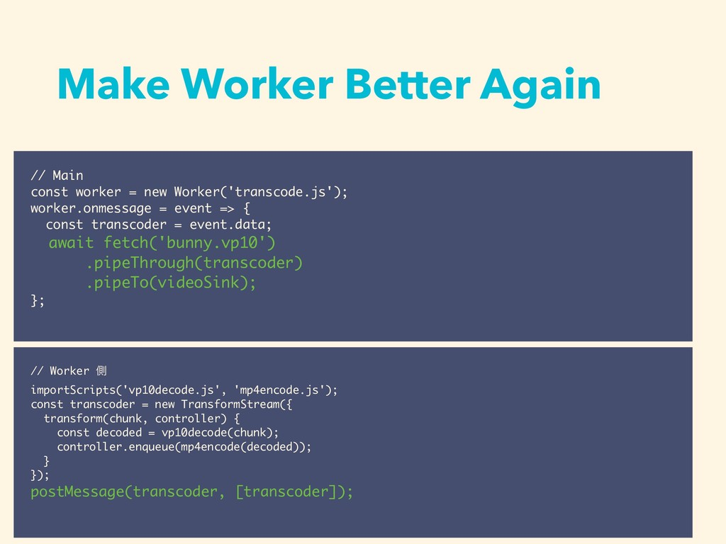 Make Worker Better Again // Main const worker =...