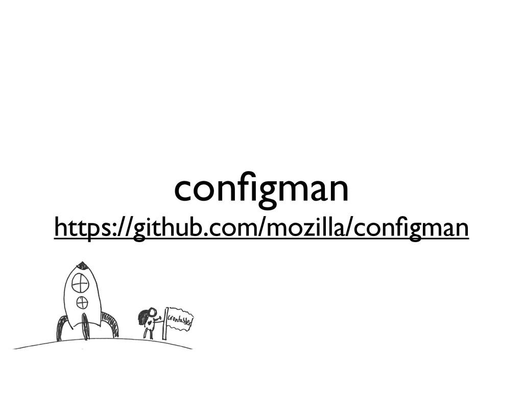 configman https://github.com/mozilla/configman
