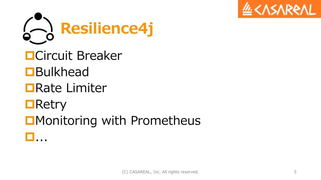Resilience4j pCircuit Breaker pBulkhead pRate L...