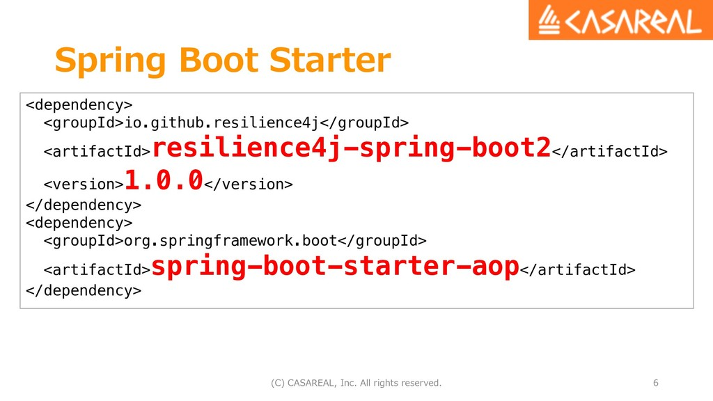 Spring Boot Starter (C) CASAREAL, Inc. All righ...
