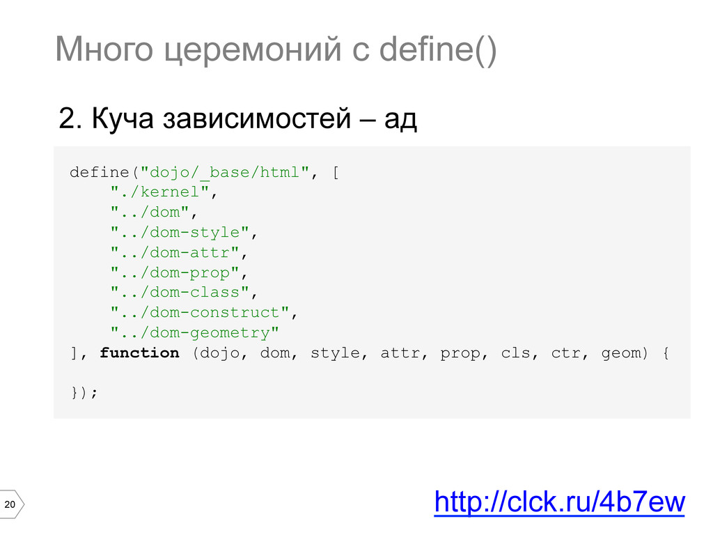 """20 define(""""dojo/_base/html"""", [ """"./kernel"""", """"../..."""