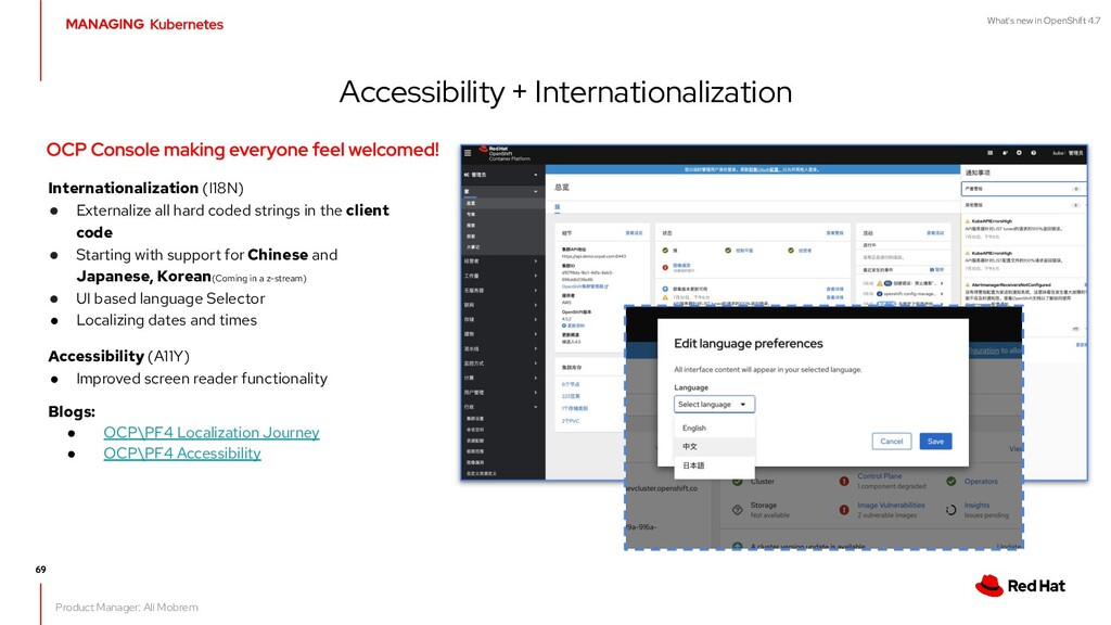 What's new in OpenShift 4.7 Accessibility + Int...