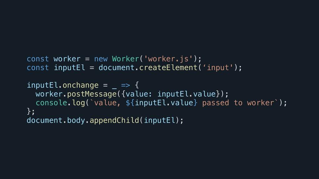 const worker = new Worker('worker.js'); const i...