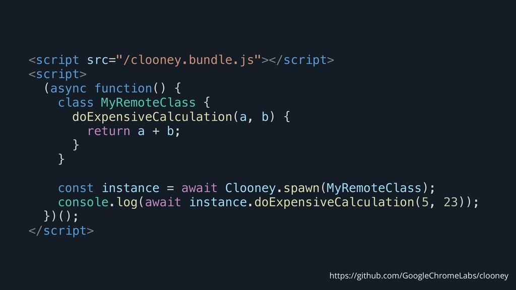 "<script src=""/clooney.bundle.js""></script> <scr..."