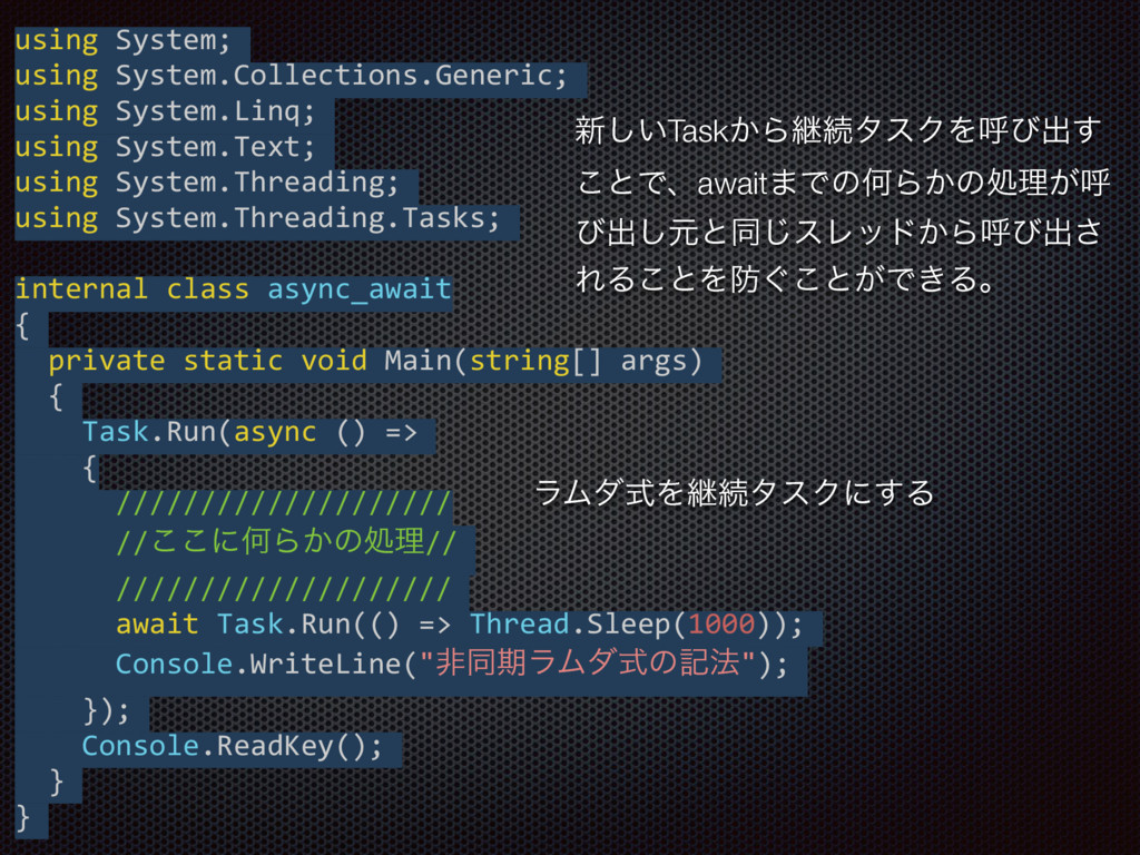using System;  using System.Collection...