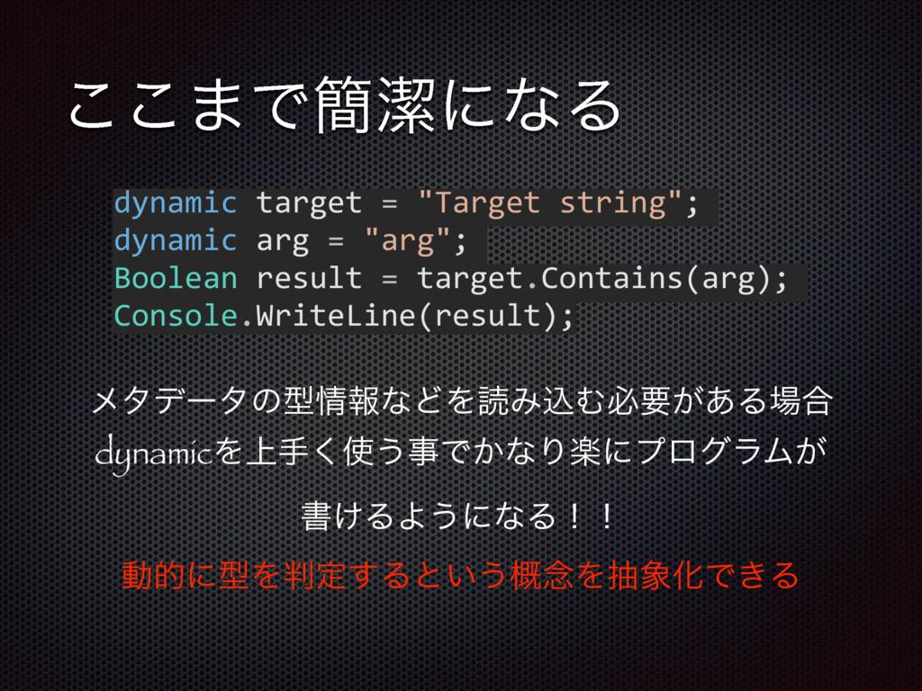 "͜͜·Ͱ؆ܿʹͳΔ dynamic target = ""Target ..."