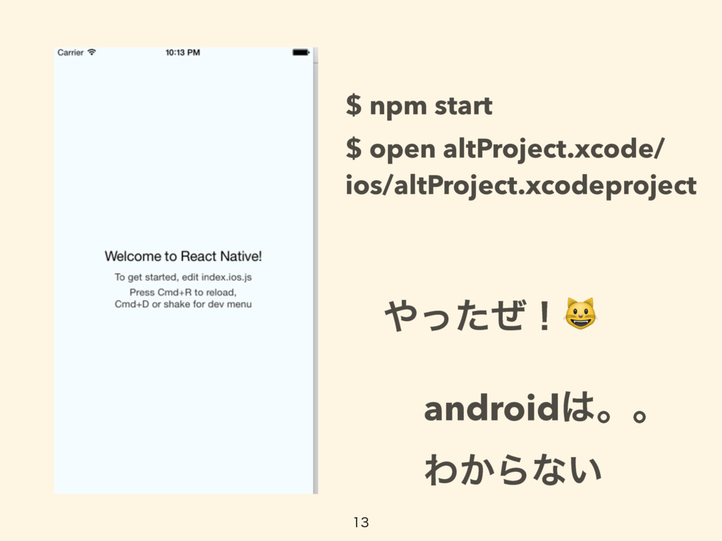 ͬͨͥʂ $ open altProject.xcode/ ios/altProje...