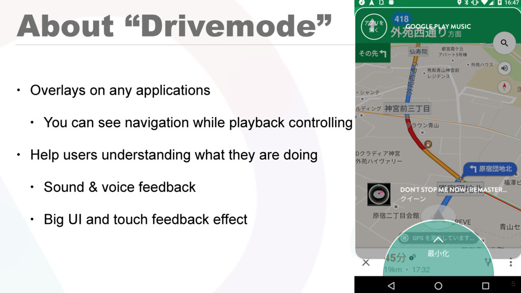 "About ""Drivemode"" • Overlays on any application..."