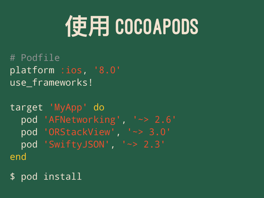ֵአ COCOAPODS # Podfile platform :ios, '8.0' use...