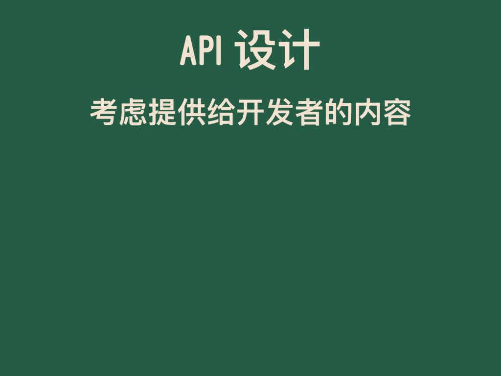 API ᦡᦇ ᘍᡤ׀ᕳݎᘏጱٖ