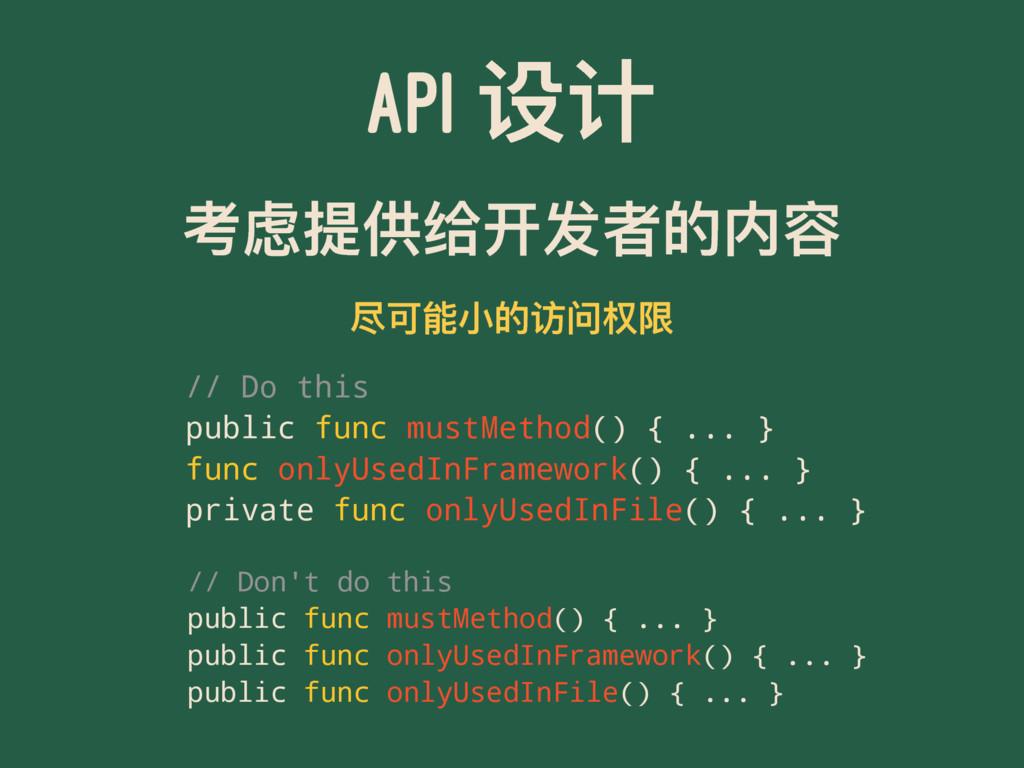 API ᦡᦇ ᘍᡤ׀ᕳݎᘏጱٖ ੱݢᚆੜጱᦢᳯᴴ // Do this public ...
