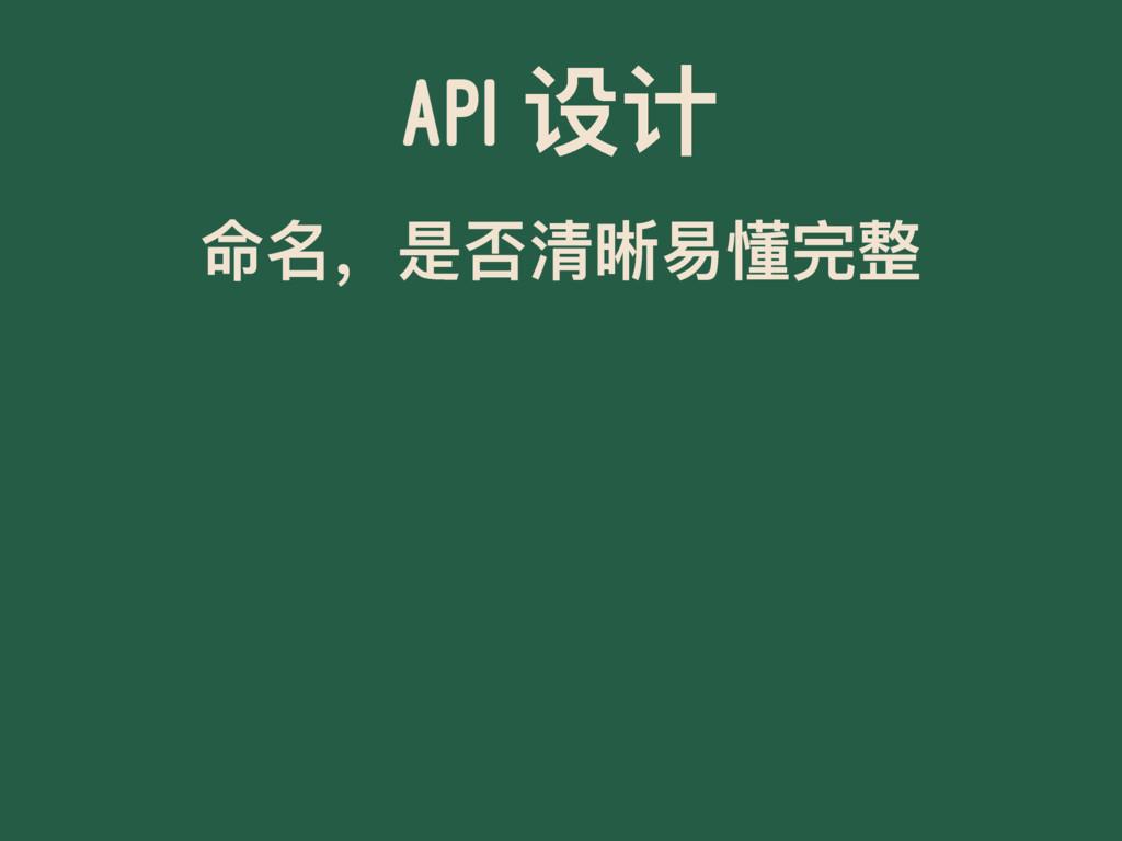 API ᦡᦇ ݷ҅ฎވႴศฃਠෆ